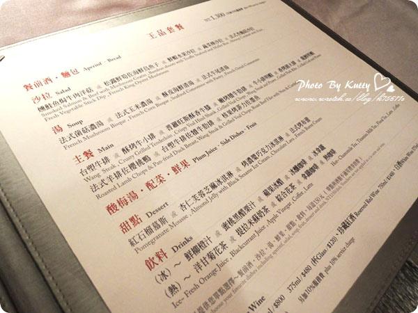 2013-7-162兩周年王品-星辰花的LOVE (6).jpg
