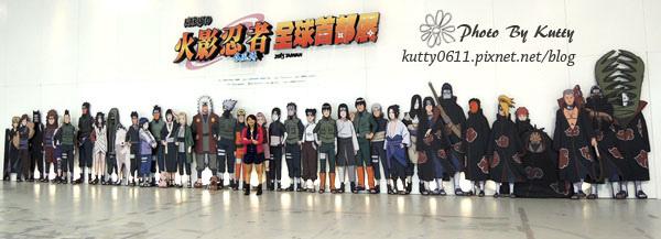2013-9-1火影忍者展(32).jpg