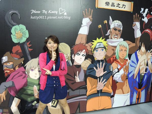 2013-9-1火影忍者展(6).jpg