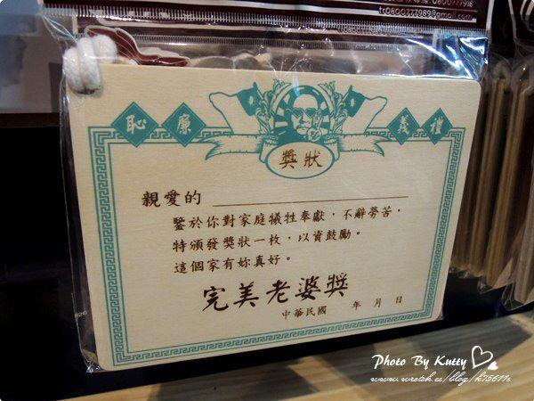 2013-5-26頭前溪腳踏車+世博 (11).jpg