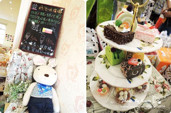 2013-7-20芎林心鮮森林_三姊妹 (8).jpg