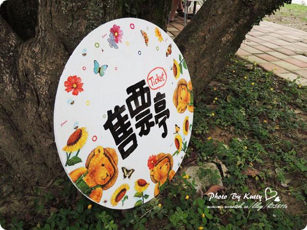 2013-7-20芎林心鮮森林_三姊妹 (13).jpg