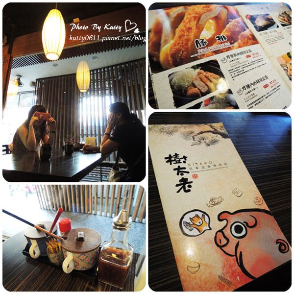 2013-9-9北大路樹太老 (3).jpg