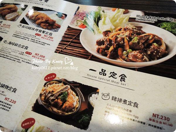 2013-9-9北大路樹太老 (4).jpg