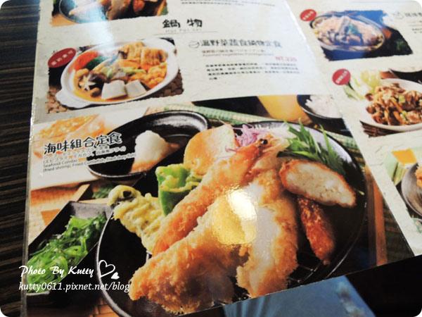 2013-9-9北大路樹太老 (5).jpg