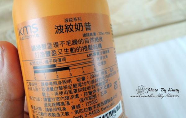 2013-7-27頭髮KMS (4).jpg