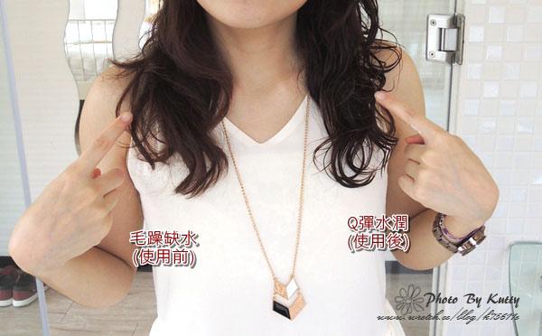 2013-7-27頭髮KMS (17).jpg