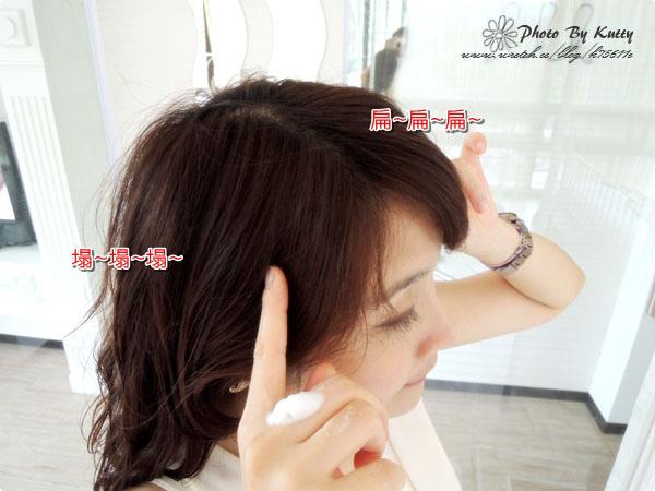 2013-7-27頭髮KMS (18).jpg