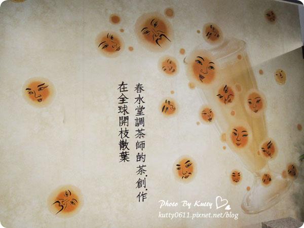 2013-9-19世博中秋節 (12).jpg