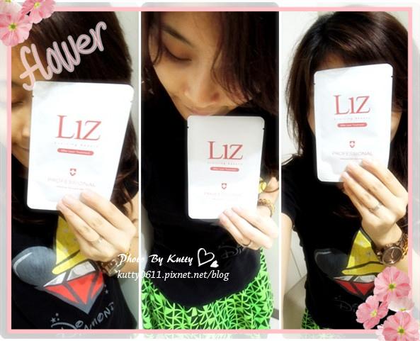 2013-10-4LIZ面膜 (7).jpg