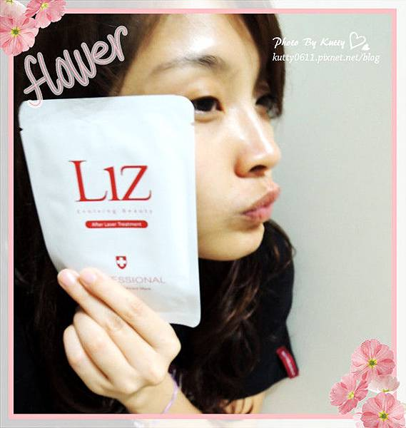 2013-10-4LIZ面膜 (16).jpg