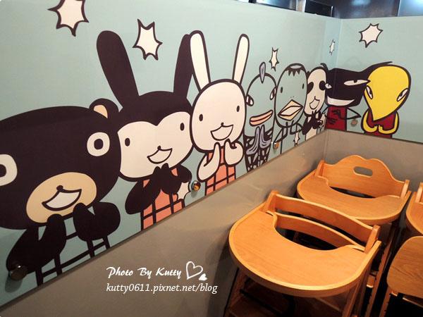 2013-10-4阿朗基咖啡店 (28).jpg
