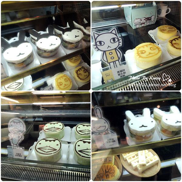 2013-10-4阿朗基咖啡店 (35).jpg