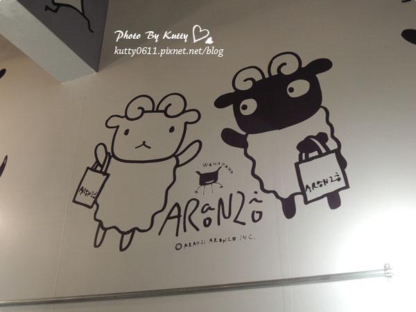 2013-10-4阿朗基咖啡店 (43).jpg