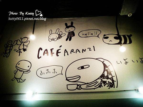 2013-10-4阿朗基咖啡店 (44).jpg