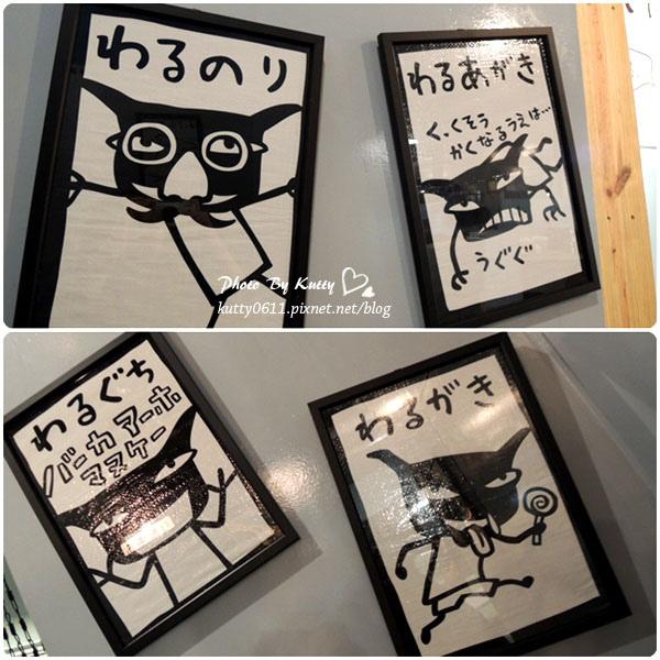 2013-10-4阿朗基咖啡店 (45).jpg