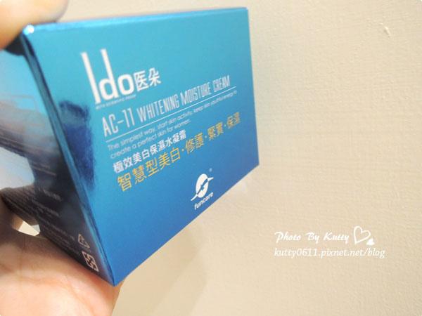 2013-10-4醫朵水凝霜 (2).jpg