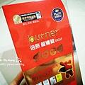 2013-10-4船井倍熱 (3).jpg