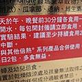 2013-10-4船井倍熱 (5).jpg