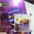 2013-10-4船井倍熱 (11).jpg