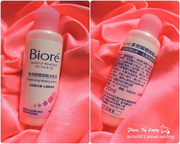 2013-10-12Biore卸妝水乳液 (5).jpg