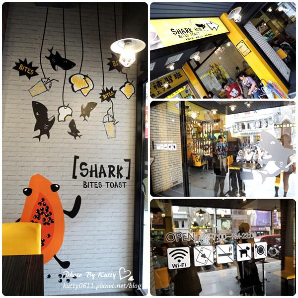 2013-10-10鯊魚咬土司 (9).jpg