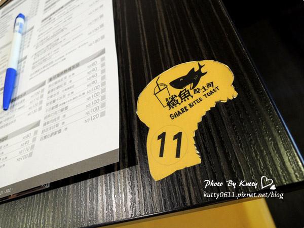 2013-10-10鯊魚咬土司 (14).jpg