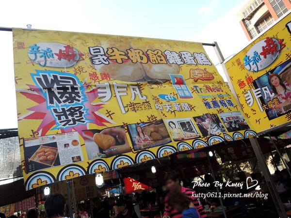2013-10-20花市人生 (1).jpg