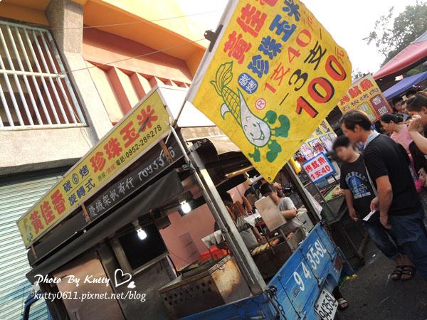 2013-10-20花市人生 (14).jpg