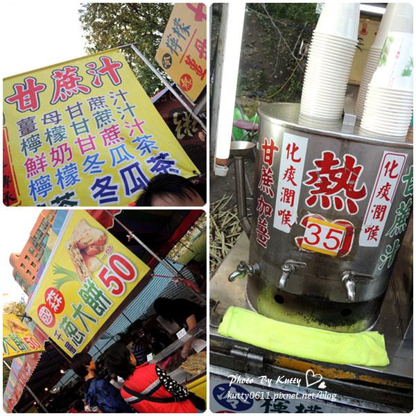 2013-10-20花市人生 (20).jpg
