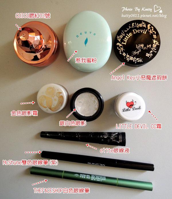 2013-10-23紫色迷濛妝 (3).jpg