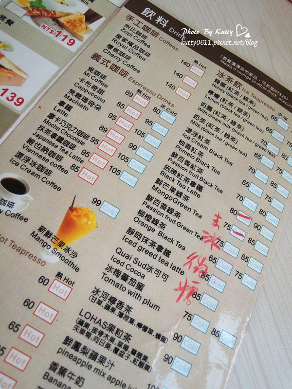 2013-10-26小涵台中覓咖啡 (7).jpg