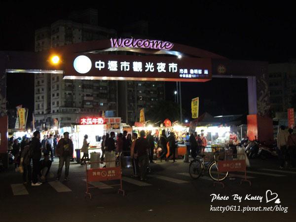 2013-10-28中壢夜市 (2).jpg