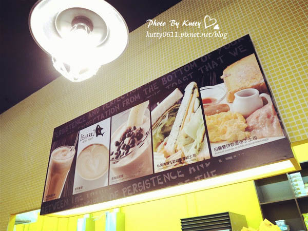 2013-11-29鯊魚咬土司光復店 (7).jpg