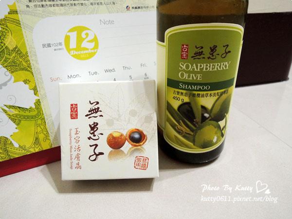 2013-12-8無患子洗髮洗臉 (2).jpg