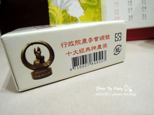 2013-12-8無患子洗髮洗臉 (4).jpg