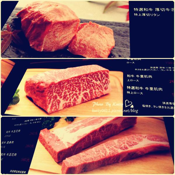 2013-12-7sogo花菱燒肉 (3).jpg
