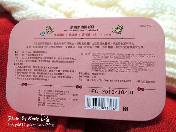 2013-12-25Solone繽紛玩色 (4).jpg