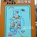 2014-1-1尖石峇里溫泉(跨年)內灣 (10).jpg