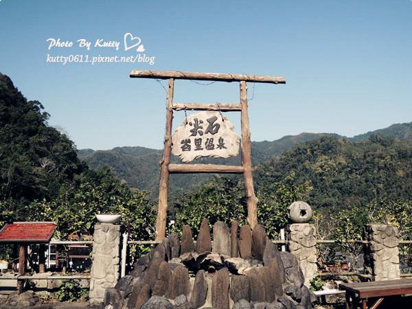 2014-1-1尖石峇里溫泉(跨年)內灣 (21).jpg