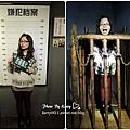 2014-1-1尖石峇里溫泉(跨年)內灣 (30).jpg