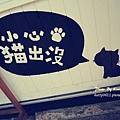 2014-1-1尖石峇里溫泉(跨年)內灣 (32).jpg
