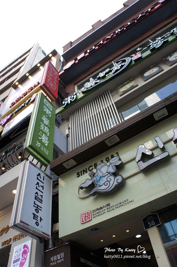 梨大 樂天超市Day4 (2).jpg