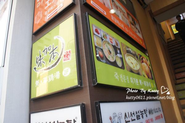 梨大 樂天超市Day4 (3).jpg