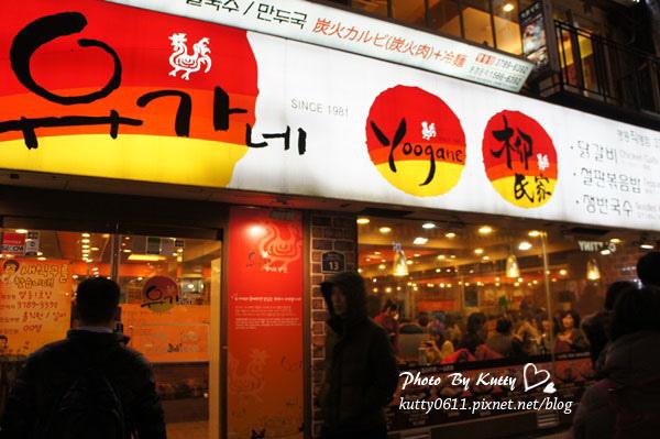 梨大 樂天超市Day4 (42).jpg