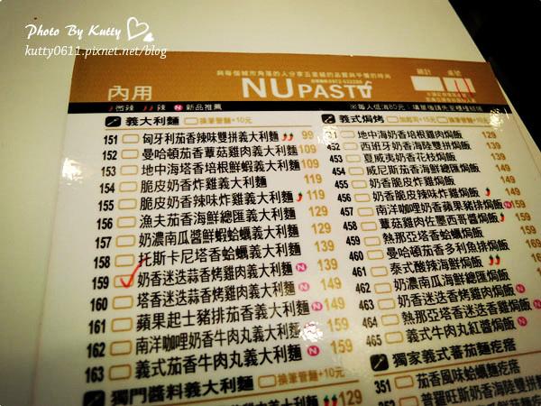2013-12-15NUpasta (6).jpg