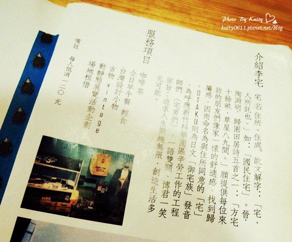 2014-1-14李宅約會日 (4).jpg