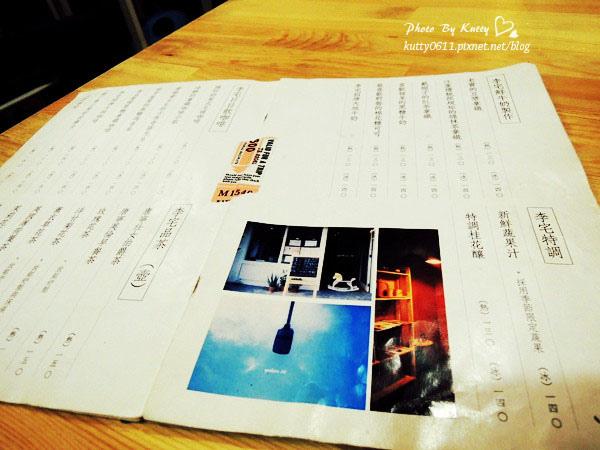 2014-1-14李宅約會日 (5).jpg