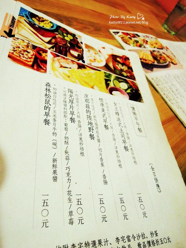 2014-1-14李宅約會日 (6).jpg