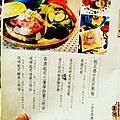 2014-1-14李宅約會日 (7).jpg